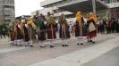 Ταξίδι στην Βουλγαρία